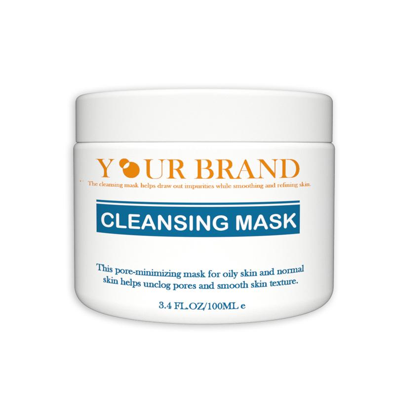 Face Care Product OEM/ODM Organic Deep Cleansing Facial Sheet Mask