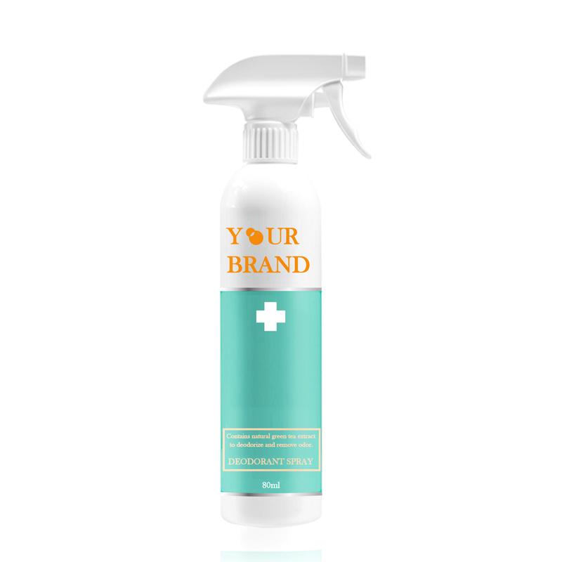 Non-Toxic Eco-friendly natural Yard Deodorizer Air Fresheners Pet Fragrance Deodorant Spray