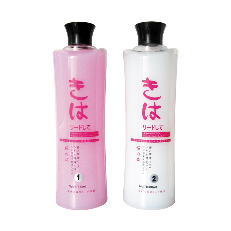 Best Styling Product Private Label Permanent Wave Lotion Curly Hot Energy Hair Perm